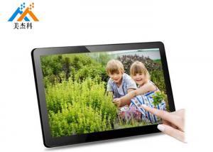 China 400cd/m2 10.1 Tablet PC Digital Signage RK3188 For Kiosk on sale