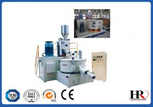China PLC SRL-W Series Hot Cool Cold Combination Mixer for Plastic Rubber on sale