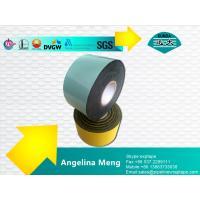 China White Self Adhesive Bitumen Tape / 1.5mm Thick Self Adhesive Magnetic Tape on sale