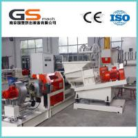China 380V/220V/3P Two Stage Single Screw Extruder Pelleizing Line For PP PE PVC Materials on sale