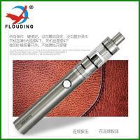 Purple pen style vaporizer Color Electronic Cigarette starter kit  1600mah battery