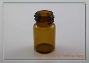 China 5ml Amber Glass BottleTubularwith Double Screw Neck , D20mm×H35mm on sale