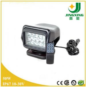 China Remote control battery powered 50W LED search light for car on sale