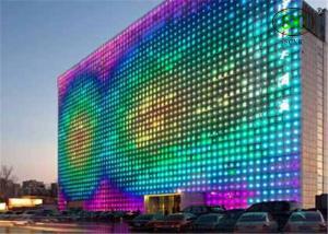 China Brightness 6000cd/m2 P37.5mm multi color RGB LED curtain SMD5050 IP68 on sale
