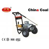 China Commercial / Industrial Cleaning Machinery 7.5KW 250Bar Car Cleaner High Pressure Washer on sale