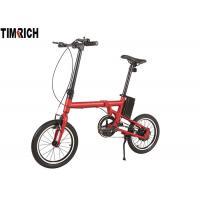 TM-TM-Z02  Ultra Light Electric Battery Powered Bike / 16 Inch Electric Bike 36V 150W Brushless Motor