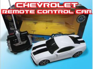 China Chevrolet remote control car QB8211-B White on sale