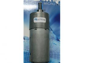China 12V DC Gear Motor GB37Y540 L on sale