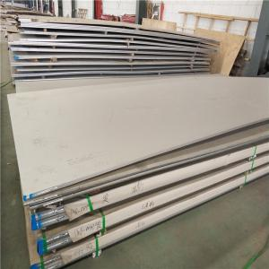 China Cold Rolled Nickel B-3 / UNS N10675 Hastelloy Plate Alloy B3 Plate on sale