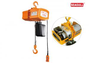 China One Year Warranty Electric Chain Block 500kg - 5000kg Single PH For Construction on sale