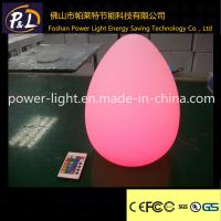 Bar Use Multi-color Decorative Egg Light LED Table Lamp