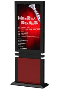 China D3 Big screen advertisement player on sale