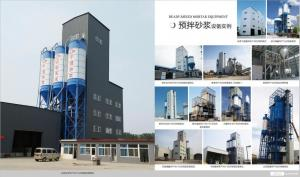 China customized tower or ladder type fully automatic 20t/h pre-mixed dry mortar plant with competitive price for sale on sale