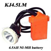 4.5Ah 60HZ Coal Miner LED Mining Cap Lamps IP67 4500Lux For Mining Industry