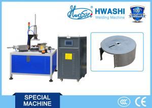 China Toilet Roll Holder Spot Welding Machine , Capacitor Discharge Spot Welding Machine on sale