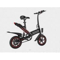 Manufacture of 12-inch Intelligent City Electric Folding Bicycle with High Carbon Steel