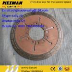 SDLG drive disk Ass' for the second speed, 2030900020 , SDLG loader  parts for SDLG wheel loader LG956L