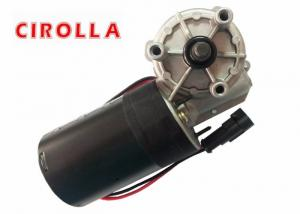 China 30W 12 volt Worm Gear Motor with High Torque , Geared DC Motor on sale