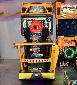 China Convenience Store Need For Speed Underground Arcade Machine Double Players on sale