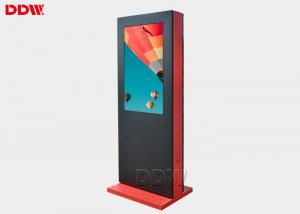 """China 32"""" Sunviewable lcd stand alone outdoor digital display signs for multi media advertising DDW-AD3201S on sale"""