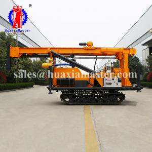 China Water-air dual drilling rig supplies JDL-300 crawler type water-air dual exploration track fast drilling rig on sale