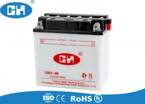 China Conventional Dry Cell Motorcycle Battery , 12v Motorbike Battery Corrosion Resistant on sale