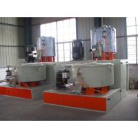 PVC Powder Mixing Machine
