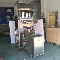 ground coffee packaging machine for roasted peanuts,Food grade stand up bag pouch price of sugar packaging machine