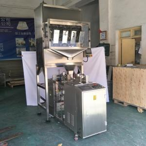China ground coffee packaging machine for roasted peanuts,Food grade stand up bag pouch price of sugar packaging machine on sale