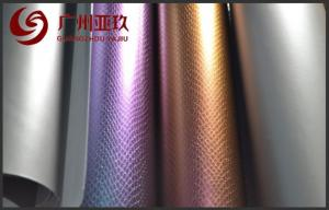 China Glossy Chameleon Vinyl Wrap For Vehicle Stickers , Waterproof PVC on sale