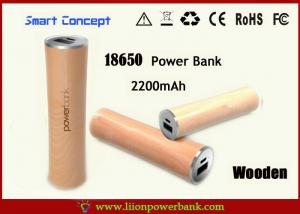 China Mini Cylinder Design Mini USB Battery Pack 2200mah For Easy Carry on sale