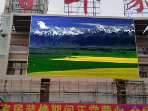 China P10 Full Color Led Outdoor Electronic Signs for Advertising Display on sale