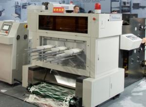 Quality Disposable Paper Cup Flat Bed Die Punching Machine With Touch Screen for sale