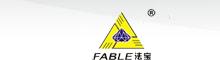 China Gem Testing Instruments manufacturer