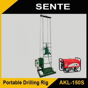 China Cheap bore well drilling machine AKL-150S on sale