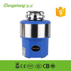 China 560W kitchen food waste disposer with advanced function 220v on sale
