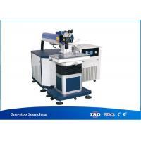 YAG Laser Weld Bonding Fiber Welding Machine And Generator Metal Stainless