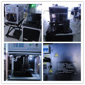 China Automatic Glass Engraving Equipment , 3d Printer Laser Engraving Machine on sale