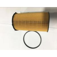 China Lubrication System Fits LAND ROVER  DISCOVERY III Oil filter OEM 1311289 on sale
