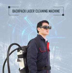 China CE Aproved Backpack Laser Rust Removal Machine For Cleaning Jobs Outdoors on sale
