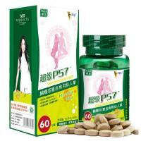China Super P57 Hoodia Slimming Capsule on sale