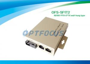 China Silver Single Mode Fiber Optic Switch , performance optical fibre switch Wall Hung TYPE on sale