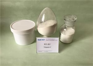 China Dietary Vitamin C Powder L Ascorbic Acid Sourced From Food Vegetables And Fruits on sale