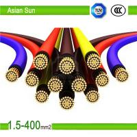 China (ACSR) Aluminum Conductors Steel Reinforced 2 core power cable 4*4mm2 on sale