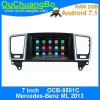 China Ouchuangbo car dvd gps navigation android 7.1 for Mercedes-Benz ML 2013 with 1080P HD video Wifi 4*45 Watts amplifier on sale