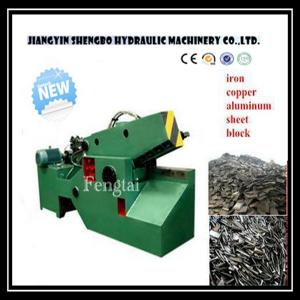 China hydraulic metal scrap shear machine on sale