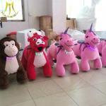 Hansel amusement park electric kids ride on electric plush animals for children