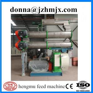 China China new designed Africa hot sale poultry pellet feed plant/feed pellet machine on sale