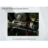China Ultrasonic Big Printhead Cleaning Machine Mechanical Rotary High Frequency on sale