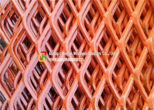 China Highway Guardrail Expanding Mesh Sheets , Sports Venues Expanded Wire MeshFence on sale